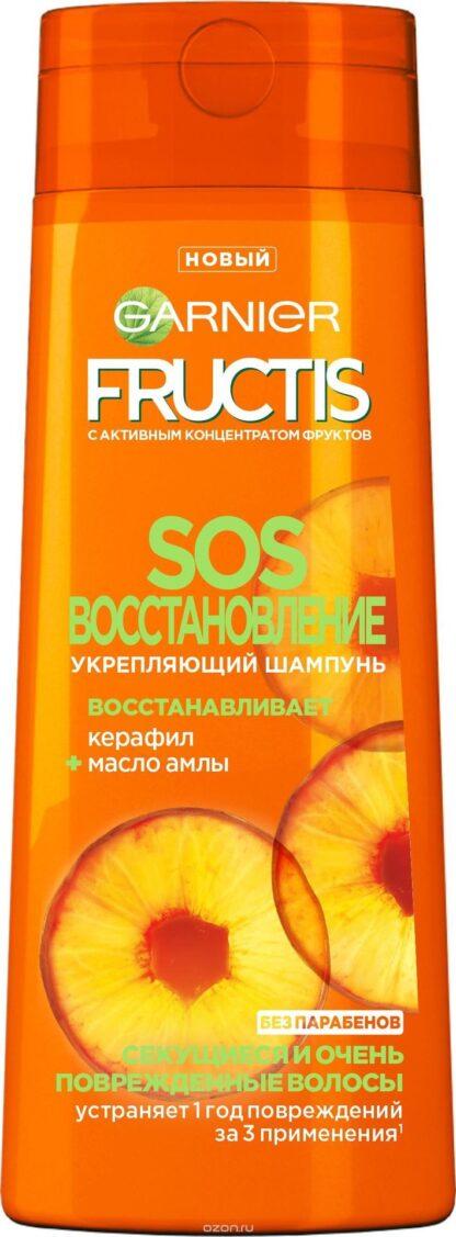 Garnier Fructis Sos Восстановление для секущихся и поврежденных волос Укрепляющий Шампунь 400 мл