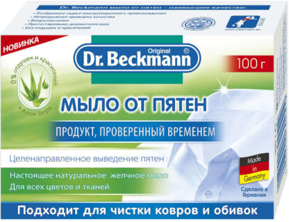 Dr.Beckmann с экстрактом алое вера натуральное против пятен желчное мыло 100 г