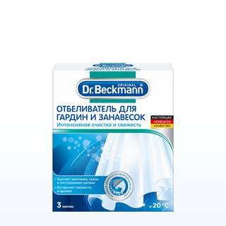 Dr. Beckmann отбеливатель для гардин и занавесок 3 пакетика * 40 гр