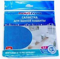 Haus Frau для ванной комнаты 30*30 см из микрофибры салфетка 1 шт