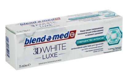 Blend a med 3D White LUXE Совершенство интенсив Зубная паста 75 мл