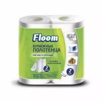 Floom 2-х слойные бумажные полотенца 2 рулона