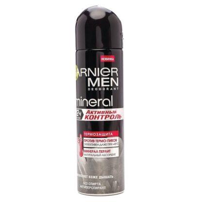 Garnier Men mineral активный контроль 72 ч термозащита спрей Дезодорант 150 мл