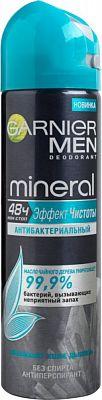 Garnier Men mineral эффект чистоты 48 ч антибактериальный спрей Дезодорант 150 мл