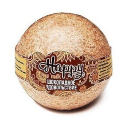 Happy шоколадное удовольствие Бурлящий шар для ванны 130 гр