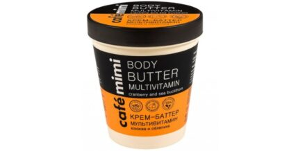 Cafe mimi Мультивитамин Клюква и облепиха Крем-Баттер для тела 220 гр