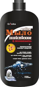 Aromika арктика 72% жидкое хозяйственное мыло 1100 мл