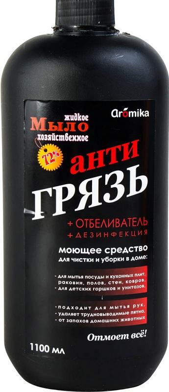 Aromika 72% антигрязь хозяйственное жидкое мыло 1100 мл