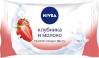 Nivea клубника и молоко увлажняющее мыло 90 г