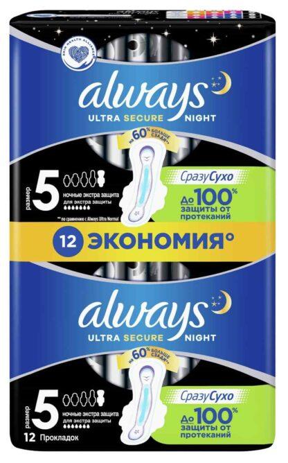 ALWAYS Ultra secure night ночные экстра защита Прокладки 12 шт