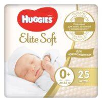 Huggies Elite soft подгузники 0 (до 3