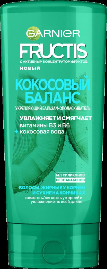 Garnier Fructis Кокосовый баланс для жирных у корней волос Бальзам-ополаскиватель 200 мл