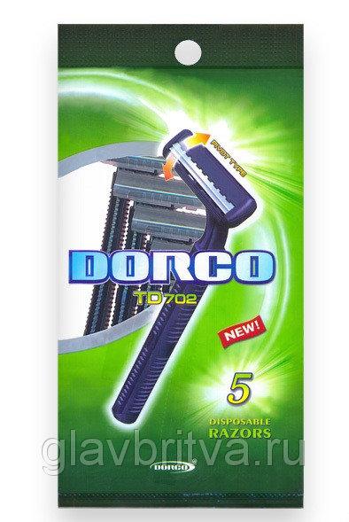 DORCO 2 лезвия с плавающей головкой одноразовый бритвенный станок (цена за 1 шт)