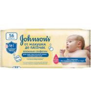 Johnsons baby от макушки до пяточек для чувствительной кожи новорожденных Влажные салфетки  56 шт