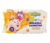 Смешарики с экстрактом ромашки детские влажные салфетки 72 шт