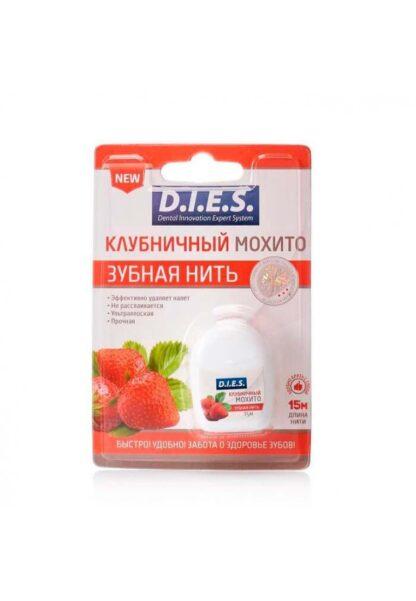 D.I.E.S Клубничный мохито Зубная нить 15 м