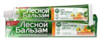 Лесной бальзам для здоровья десен прополис и зверобой зубная паста 75 мл