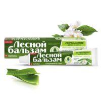 Лесной бальзам тройной эффект вкус алоэ вера и белого чая зубная паста 75 мл