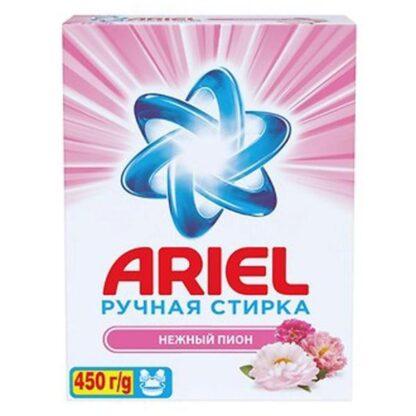 ARIEL Нежный пион ручной Порошок 450 гр
