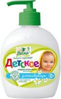 Весна С Успокаивающее 0 + с экстрактом ромашки детское жидкое мыло 280 гр