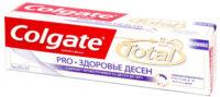 Colgate Total Pro Здоровье десен Зубная паста 75 мл
