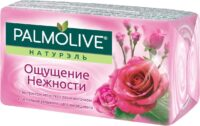 Palmolive Натурэль Ощущение нежности Молоко и роза Мыло 150 гр